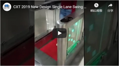 2019 New Design Single Barrier Swinging Speed Gate