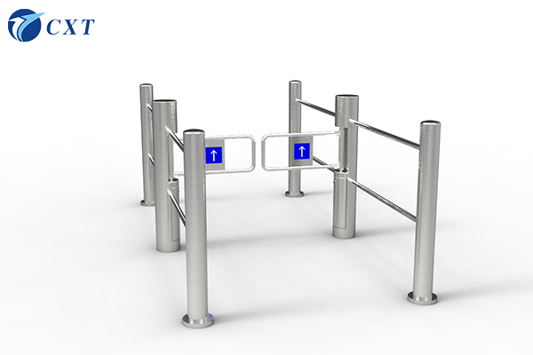 Supermarket Security Turnstile with guardrail