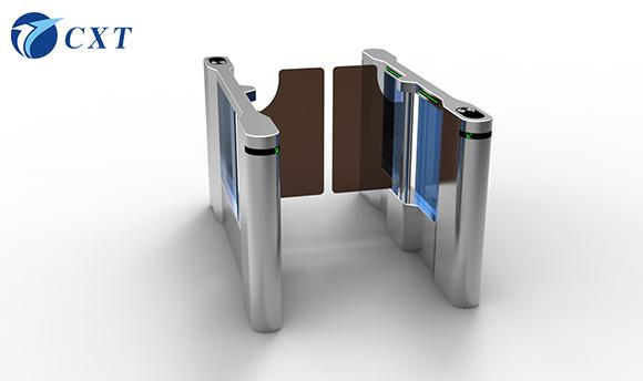 High Speed Gate/ BRT Turnstile Solution