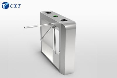 QR Code Drop Arm Tripod Turnstile SW128C